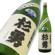 杉勇 特別純米 出羽の里 生原酒 限定品