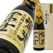 栄光冨士 大吟醸 金賞受賞酒 限定品
