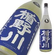 楯野川 純米大吟醸 合流 無濾過生原酒 限定品