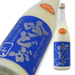 酒田醗酵 みちのく山形のどぶろく 発泡吟どぶ