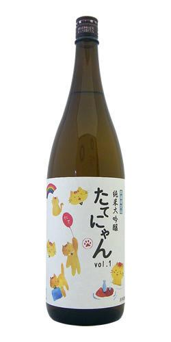 楯野川 純米大吟醸 たてにゃん vol.1