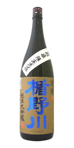 楯野川 純米大吟醸 凌冴(りょうが) +15<br>山形県内限定品
