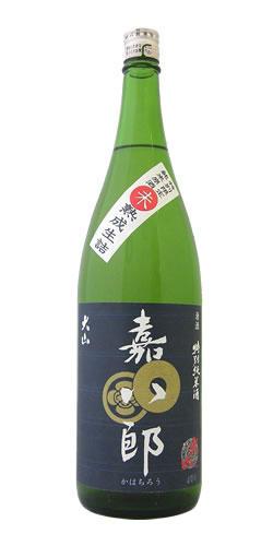 大山 特別純米 無濾過原酒未熟成 生詰<br />嘉八郎 い号 限定品