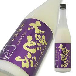 酒田醗酵 みちのく山形の大吟醸どぶろく 出羽燦々<br />限定品