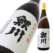 鯉川 全国新酒鑑評会 金賞酒同一タンク<br />純米大吟醸 限定販売品