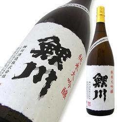鯉川 全国新酒鑑評会 金賞酒同一タンク<br>純米大吟醸 限定販売品