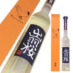 出羽桜 本醸造 五年熟成酒 干支ボトル