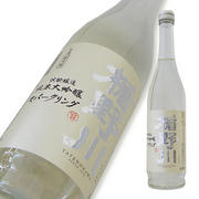楯野川 純米大吟醸 スパークリング 限定品