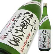 上喜元 純米吟醸 仕込61号 無濾過生原酒 限定品
