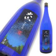 大山 夏の特別純米酒 限定品
