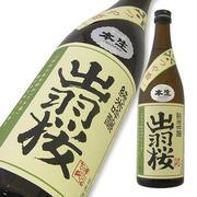 出羽桜 純米吟醸 つや姫 本生 特注品