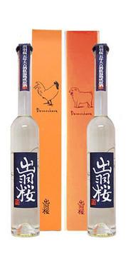 出羽桜 干支ボトル ゆく年くる年セット