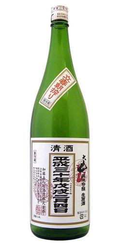 大山 純米吟醸 立春朝搾り 限定品