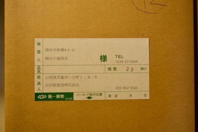 P1040124 (1).jpg