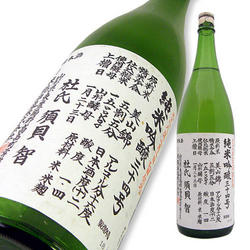 米鶴 純米吟醸 三十四号仕込 限定品