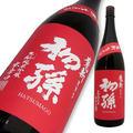 初孫 純米吟醸 赤魔斬 生原酒 限定品