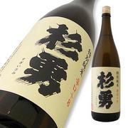 杉勇 特別純米 美山錦 辛口 +8