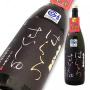 白露垂珠 純米大吟醸原酒 雪女神39 限定品