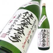 上喜元 純米吟醸 仕込52号 無濾過生原酒 限定品