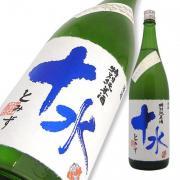 大山 特別純米酒 十水 とみず 無濾過生原酒 限定品