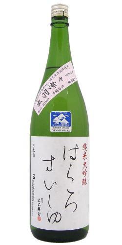 白露垂珠 純米大吟醸 出羽燦々39