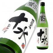 大山 特別純米酒 十水 被災蔵支援酒<br>もっけだのラベル