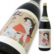 松嶺の富士 純米大吟醸 秘めごと