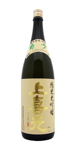 上喜元 純米大吟醸 雄町40 中採り 特注品