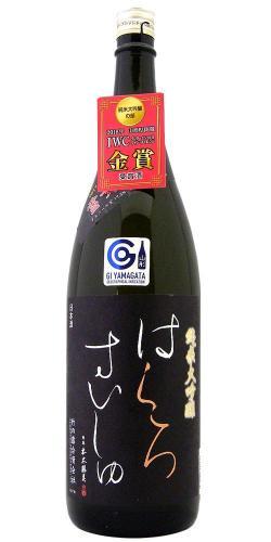 白露垂珠 純米大吟醸原酒 雪女神 限定品