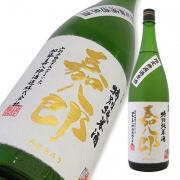 大山 特別純米 無濾過原酒 嘉八郎 限定品