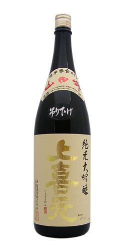 上喜元 純米大吟醸 山田錦40 吊雫原酒 特注品