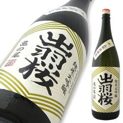 出羽桜 純米大吟醸 亀の尾 超限定品