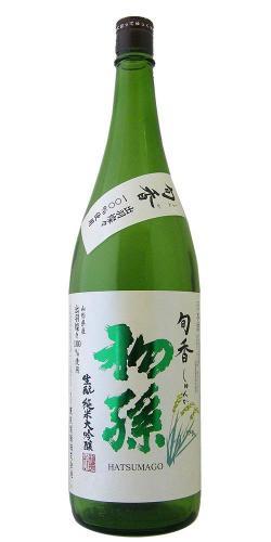 初孫 純米大吟醸 旬香(しゅんか) 限定品