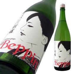 29BY 鯉川 純米吟醸 Beppin 五百万石 限定品