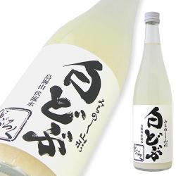 酒田醗酵 みちのく山形のどぶろく 白どぶ