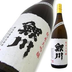 鯉川 全国新酒鑑評会 金賞酒同一タンク 純米大吟醸 限定販売品