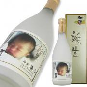 初孫 本醸造 誕生 写真ラベル