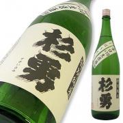 杉勇 特別純米 辛口 +10 しぼりたて生原酒 限定品