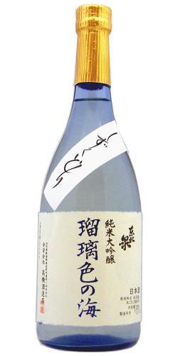 東北泉 純米大吟醸 瑠璃色の海 しずくどり限定品