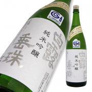 白露垂珠 純米吟醸 美山錦55