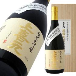 上喜元 東北清酒鑑評会 最優秀賞受賞酒 超限定品