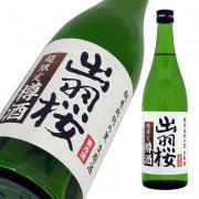 出羽桜 しぼりたて樽生原酒 純米 出羽の里<br>木川屋特注品
