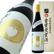 松嶺の富士 大吟醸 金賞受賞酒