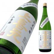 上喜元 純米吟醸 山恵錦 無濾過生原酒 限定品