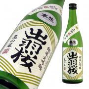出羽桜 純米大吟醸 亀の尾 本生 超限定品