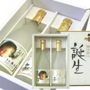 初孫 本醸造 誕生 名入れラベル・写真ラベル 2本セット