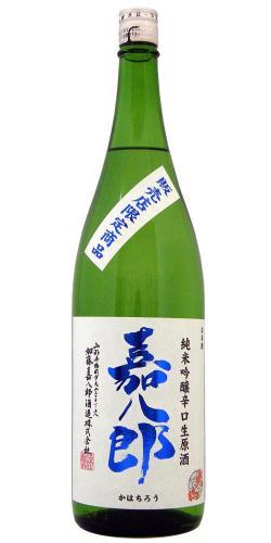 大山 純米吟醸 辛口生原酒 青の嘉八郎