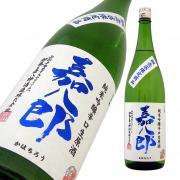 大山 純米吟醸 辛口生原酒 青の嘉八郎 限定品