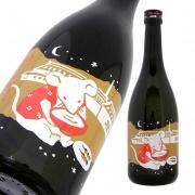 楯野川 蔵祭り2020限定酒<br>親ボトル(黒) ・子ボトル(白)