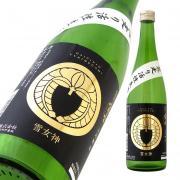 松嶺の富士 家紋ラベル 大吟醸 雪女神 荒走り<br>活性生酒 超限定品